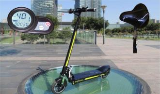 "Electric Scooter GOGO K12 Lith. Bat. 25km/h 70km Model: ""H10"""
